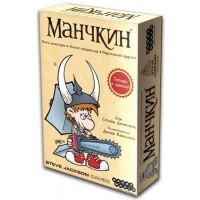 Манчкин (русское издание)