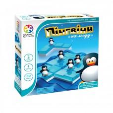 Пінгвіни на льоду (Пингвины)