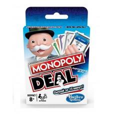 Монополія. Угода (Deal)