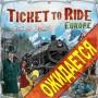 Ticket to Ride Europe (Квиток на поїзд), англ.