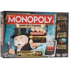 Монополия с банковскими карточками (Банк без границ)