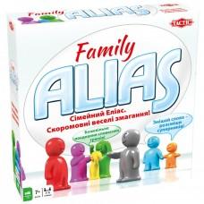 Аліас Сімейний, укр. (Алиас Сімейний укр., Alias Family UA)