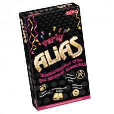 Аліас для вечірок дорожня (Alias)
