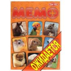 Мемо + Тварини