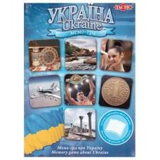 Україна (Украина) Мемо-гра