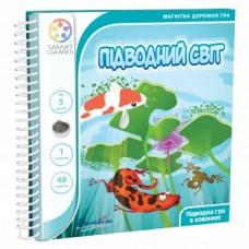 Дорожная магнитная игра Підводний світ