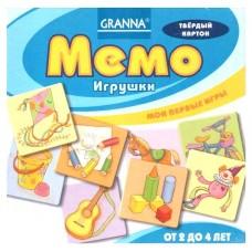 Мемо Игрушки (Гранна)