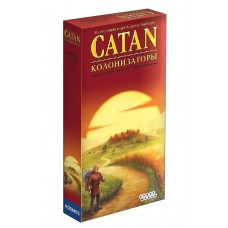 CATAN (Колонізатори). Розширення для 5-6 гравців