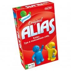 Аліас дорожня (Алиас, Alias, Еліас) дорожня, укр.