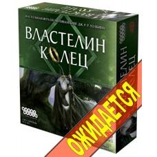 Властелин Колец
