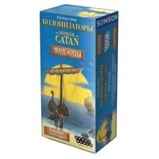 CATAN. Мореплавці Розширення для 5-6 гравців (Колонізатори)