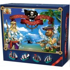 Скарби старого пірата