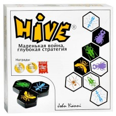 Hive (Улей)  рус.