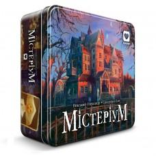 Містеріум (Мистериум)
