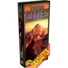 7 Wonders Cities (7 Чудес Міста)