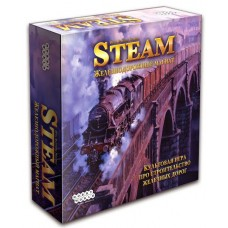 Steam. Залізничний магнат