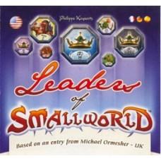 Small World. Leaders (Маленький світ. Лідери)