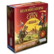 Колонізатори. князі Катана