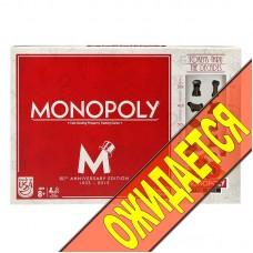 Монополія 80 років (ювілейний випуск)