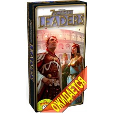 7 Wonders Leaders (7 Чудес Лидеры)