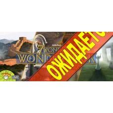 7 Wonders. Wonder Pack (7 Чудес Света. набор чудес)