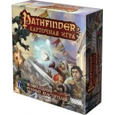 Pathfinder. Повернення рунних Володарів (база)