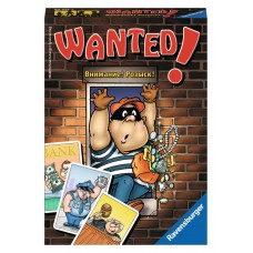 Увага! Розшук! (Wanted!)