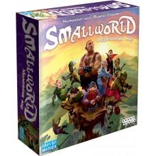 Small World. Маленький світ рус.