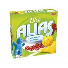 Аліас з кубиками (Dice Alias)