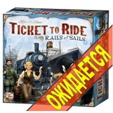 Ticket to Ride. Rails & Sails