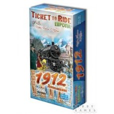 Ticket to Ride. Європа. 1912 рус
