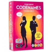 Кодовые имена (Codenames на русском)