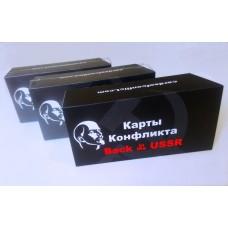 Карти Конфлікту: Back inThe USSR (рус.)