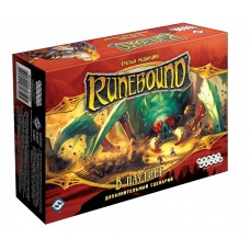 Runebound. Третья редакция. В паутине (дополнение)