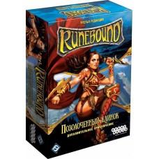 Runebound. Третья редакция. Позолоченный клинок (дополнение)