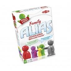 Алиас Сімейний дорожня (Family ALIAS compact)