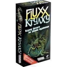 Fluxx Ктулху (Флакс Ктулху)