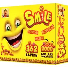 Smile (Смайл) укр.