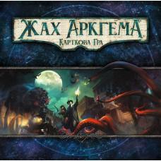 Жах Аркгема Карткова Гра Укр. (Arkham Horror The Card Game UA)