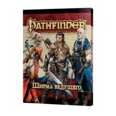 Pathfinder. ширма ведучого