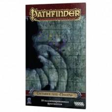 Pathfinder. Складений поле Печери