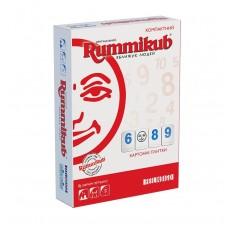 Rummikub. Компактний - картонні плитки (Руммикуб)