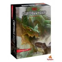 Dungeons & Dragons Стартовый набор (Подземелья и Драконы)