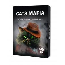 CATS MAFIA (Котомафія, Котомафия) англ, укр.