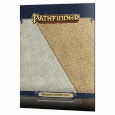 Pathfinder. Велике ігрове поле