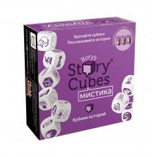 Кубики Историй Рори: Мистика (Rorys Story Cubes. Mystery)