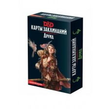 Dungeons & Dragons Карти заклинань. друїд