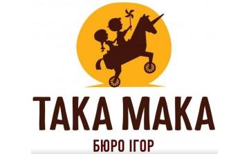 Игры издательства Така Мака