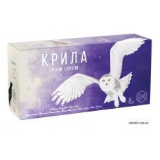Крила: Птахи Європи (Wingspan - European Expansion), укр.