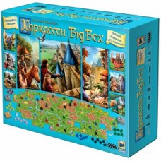 Каркассон: Big Box, (рус.)